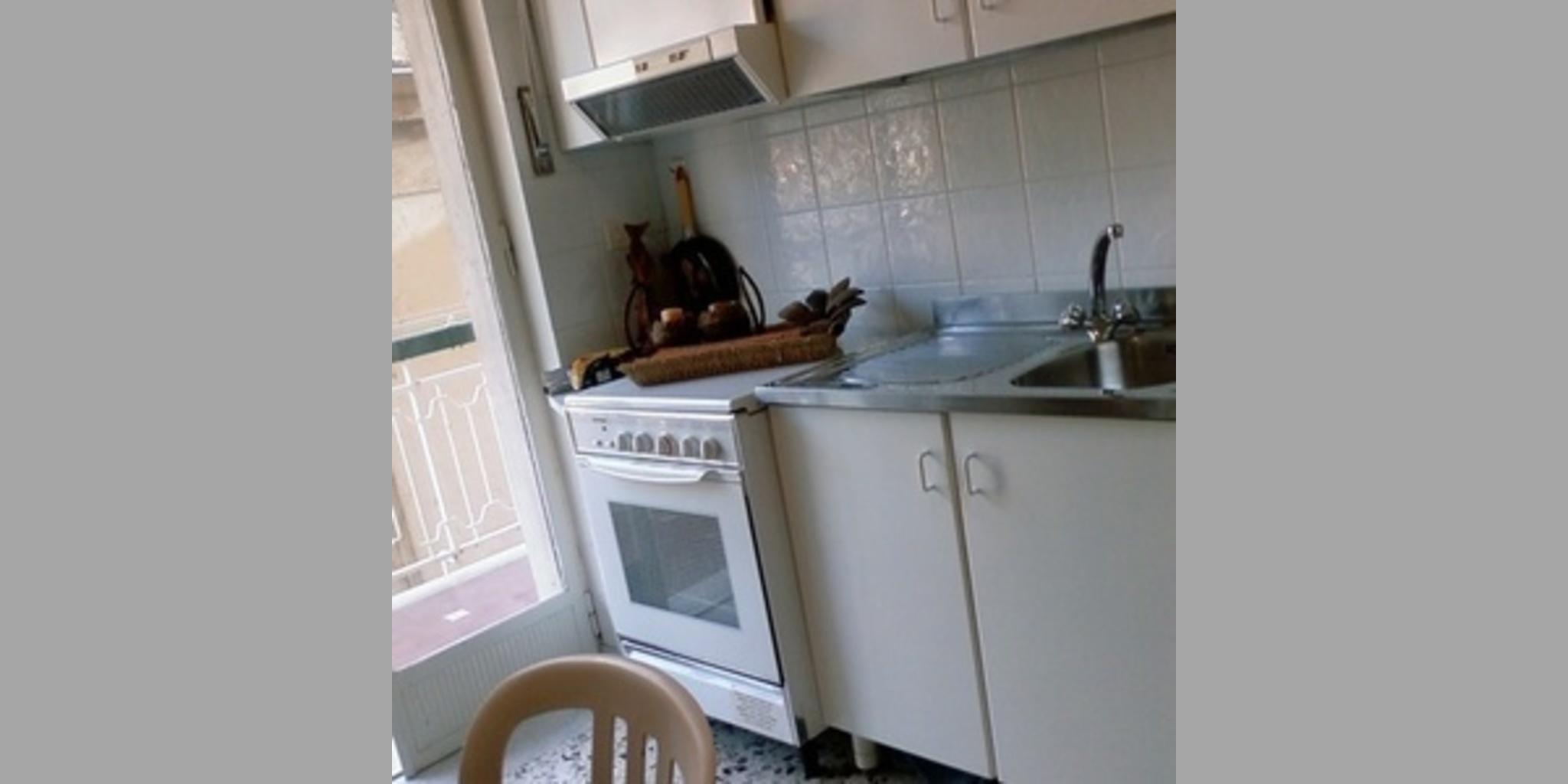 Appartement Maiori - Costiera Amalfitana  Maiori