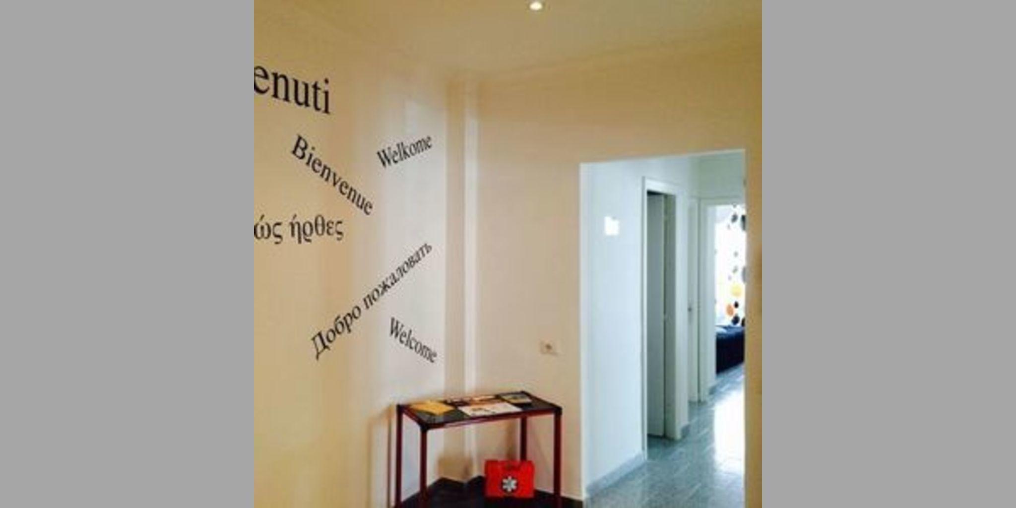 Guest House Roma - Cornelia House